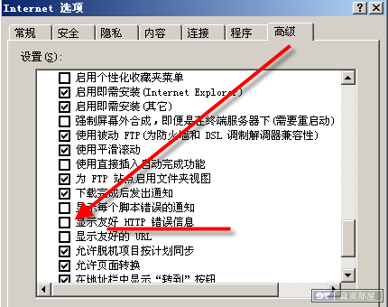 IIS500错误之Server Application Error的解决办法