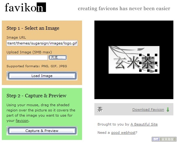 Favikon:Creat your Favicon online